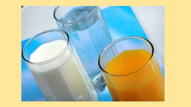 Вода сок и молоко